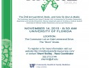 2nd Annual Mind, Body, and Sole 5k – November 14, 2015